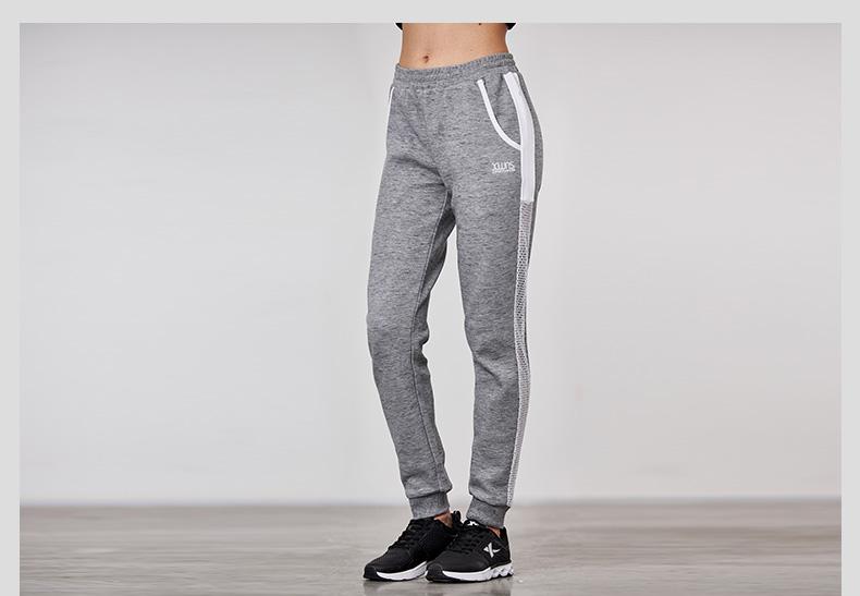 特步 女子针织长裤春季款 训练松紧缩脚修身运动裤882128639108-