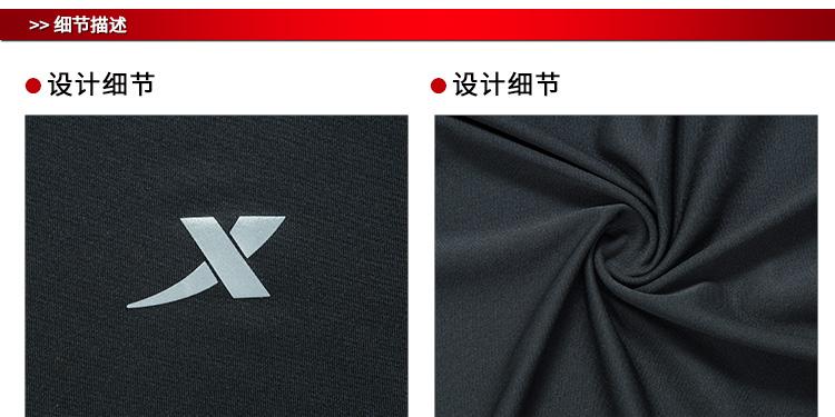 特步 男子短袖针织衫春季款 跑步舒适圆领运动T恤882129019176-