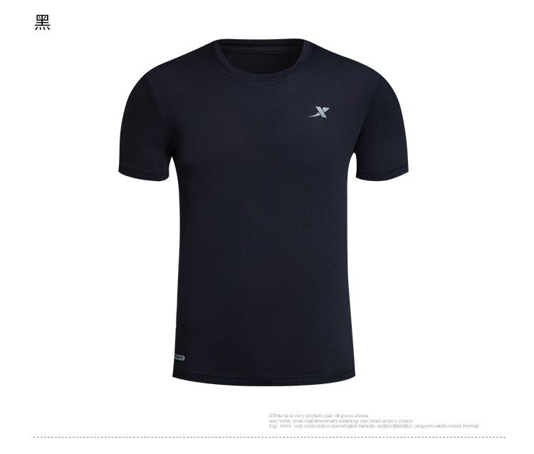 特步 男子短袖针织衫 舒适运动T恤882129019294-