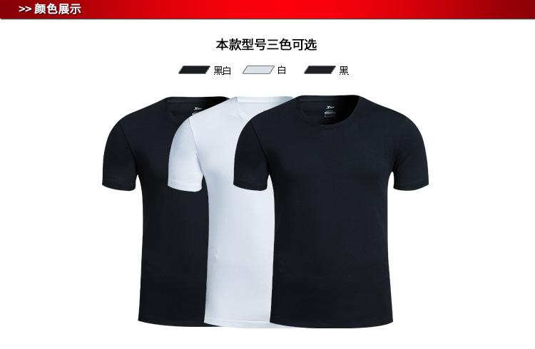 特步 男子短袖针织衫 舒适运动T恤882129019314-