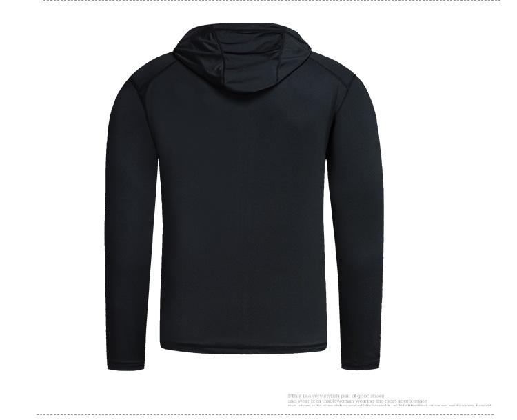 特步 男子针织上衣 户外时尚舒适外套882129069298-