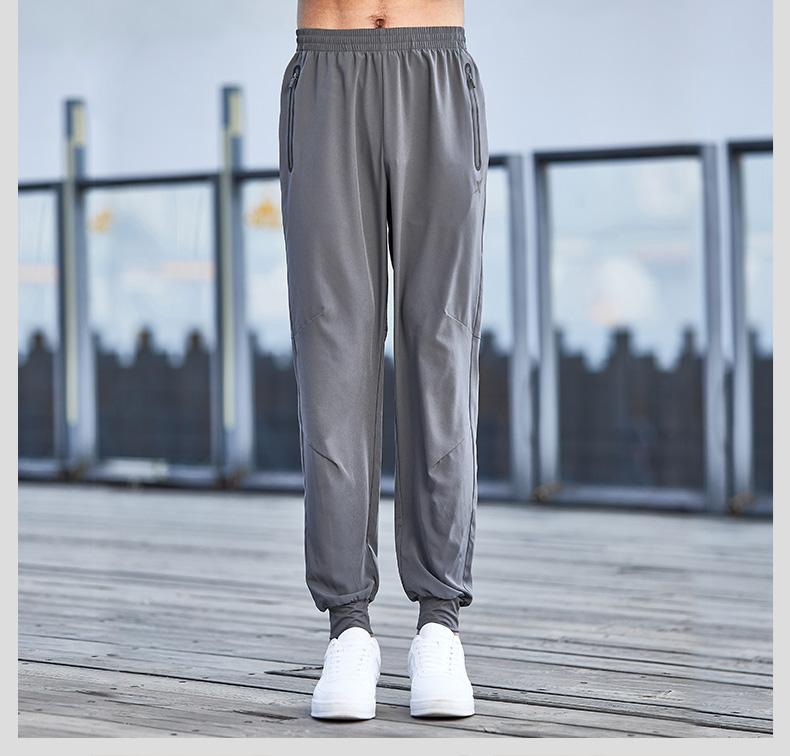 特步 男子梭织单裤 舒适运动裤子882129499128-