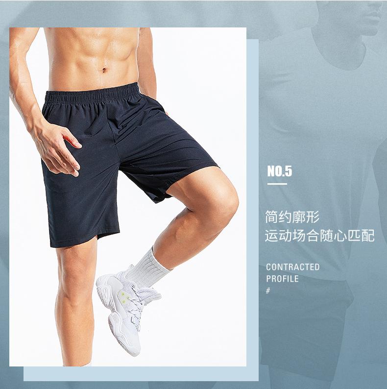 特步 男子春夏短裤 跑步健身运动梭织短裤882129679177-