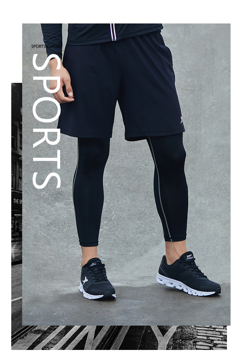 特步 男子紧身裤春季款 跑步弹性舒适运动健身裤882129789297-