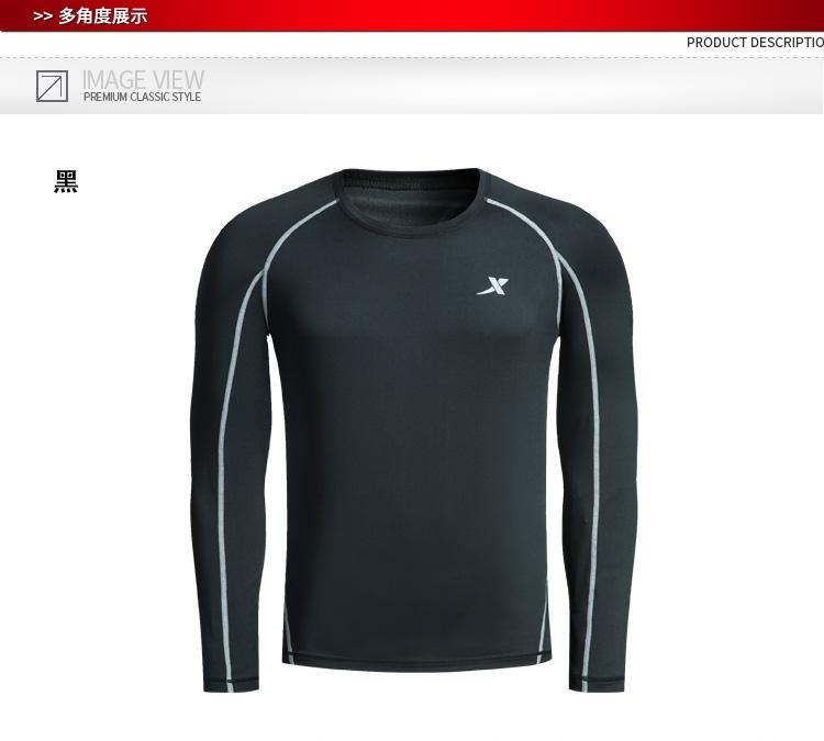 特步 男子紧身衣春季款 跑步保暖弹性运动健身衣882129799295-