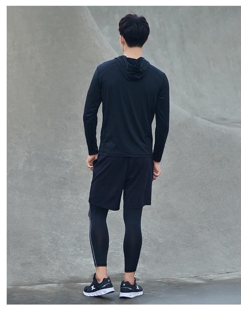 特步 男子五件套运动套装 健身舒适运动装882129999303-