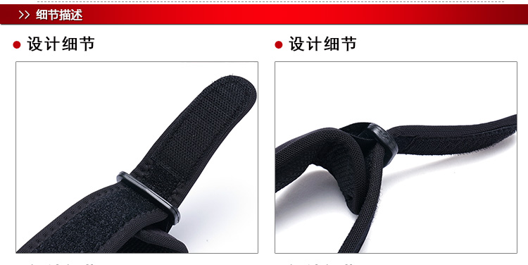 特步 男女运动护具 运动健身髌骨护膝882137329014-