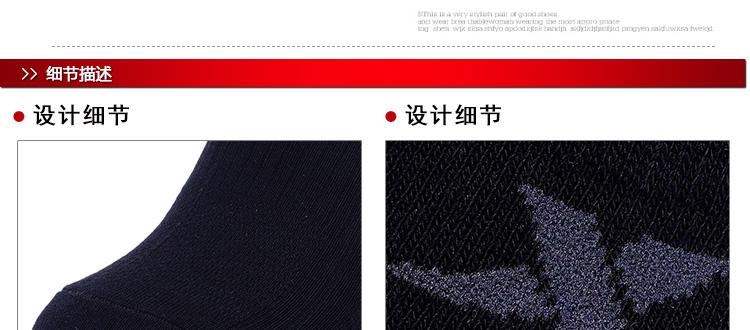 特步 男子运动中袜 混色男士平板中袜5双装882139559066-