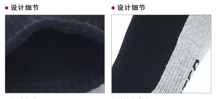 特步 男子毛圈中袜 五双装秋冬柔软舒适运动袜882139559070-