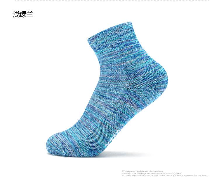 特步 男子中袜 毛圈加厚柔软棉制五色五双装882139559071-