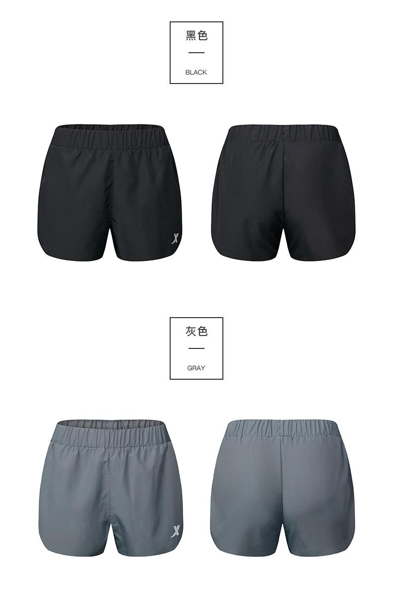 特步 女子梭织短裤882228679114-