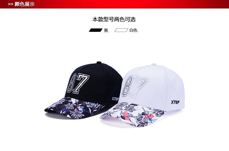 特步 男女运动帽 四季街头花纹字母帽子882237219011-