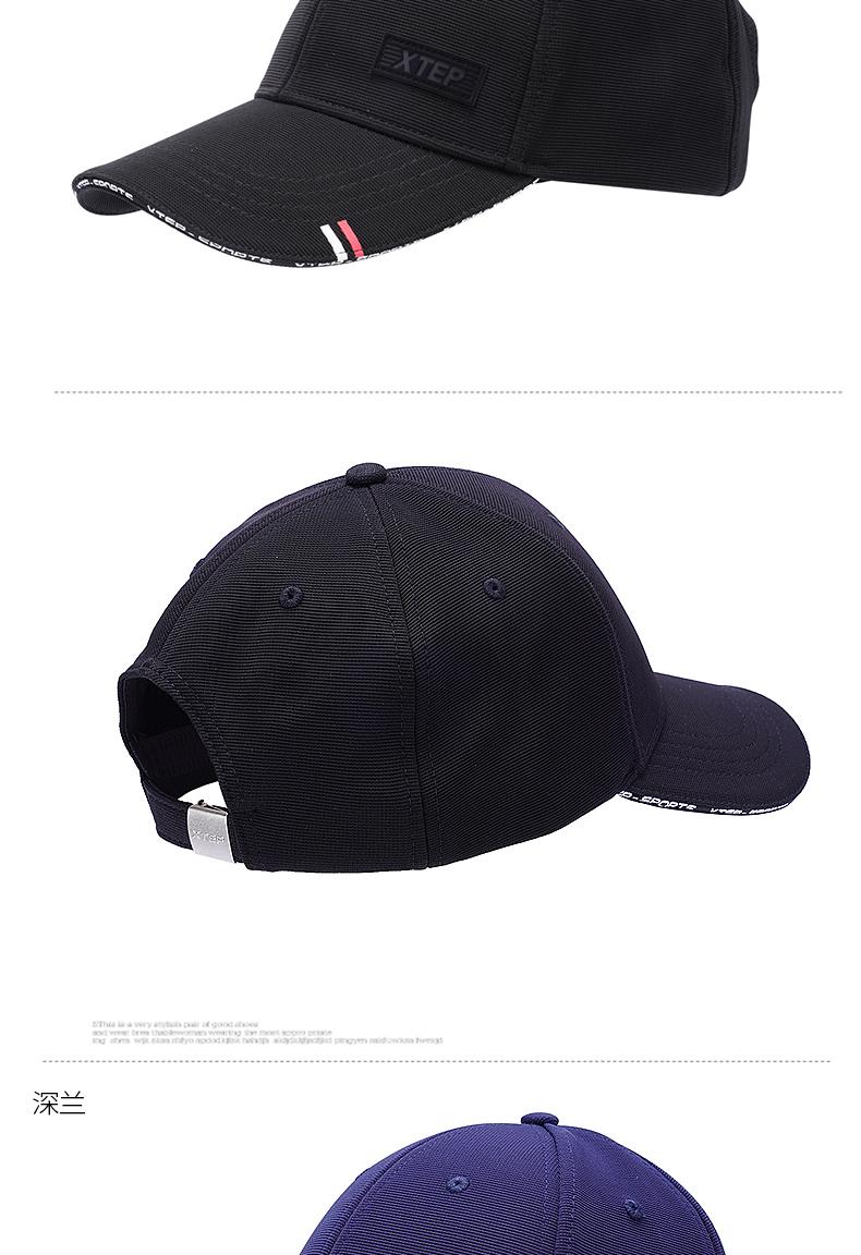 特步 男女运动帽 简约潮流时尚鸭舌帽882237219012-