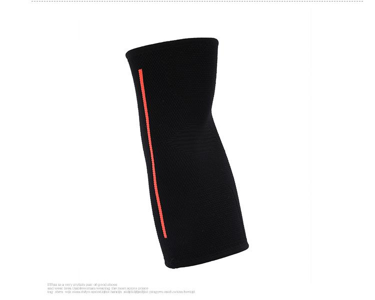 特步 男女运动护具 运动护肘单只装882237329058-