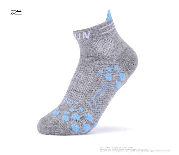 特步 女子跑步袜 混色两双装袜子882238519015-
