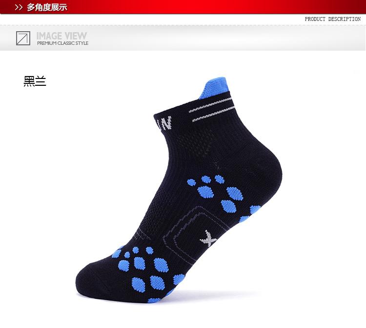 特步 男运动袜 混色两双装冬季舒适防臭袜子882239519016-