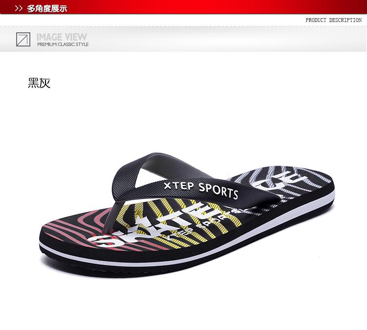 特步  男士运动拖鞋   夏季潮流舒适鞋子882239809019-