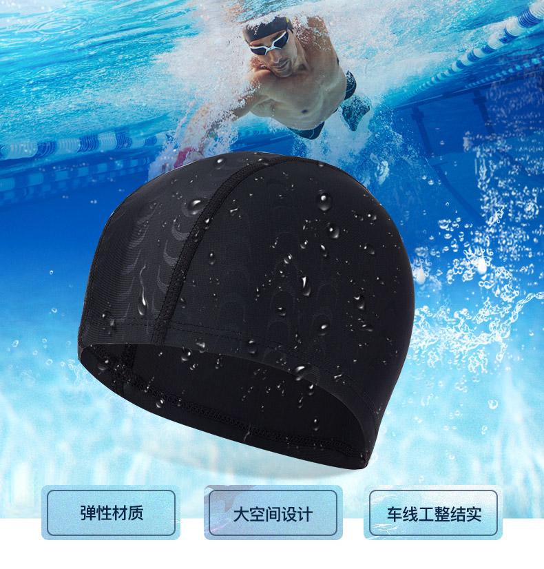 特步 男子平角短裤+泳帽  亲水舒适游泳两件装882239819122-
