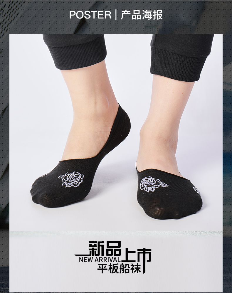 特步 女子运动袜  平板隐形袜混色三双装882338519053-