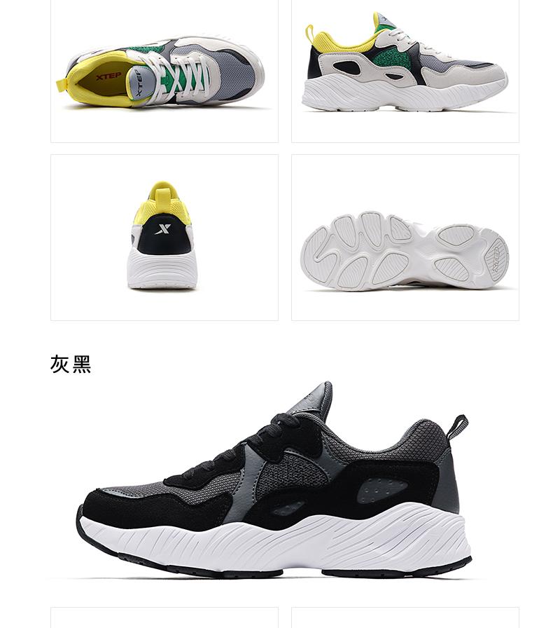 特步 夏季新款男鞋运动鞋男老爹鞋网鞋透气882419329558-