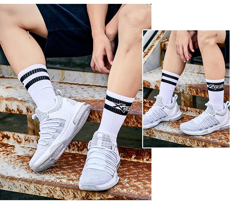 特步 袜子男运动袜2018秋季长袜男袜长筒袜舒适透气防臭潮流882439569017-