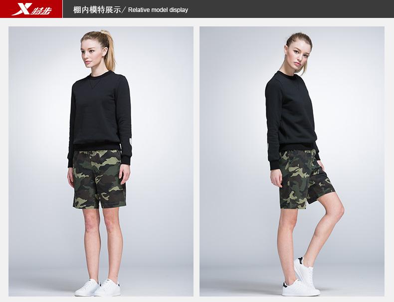 特步 女迷彩中裤2017春季新品 时尚轻薄透气女短裤883128689625-
