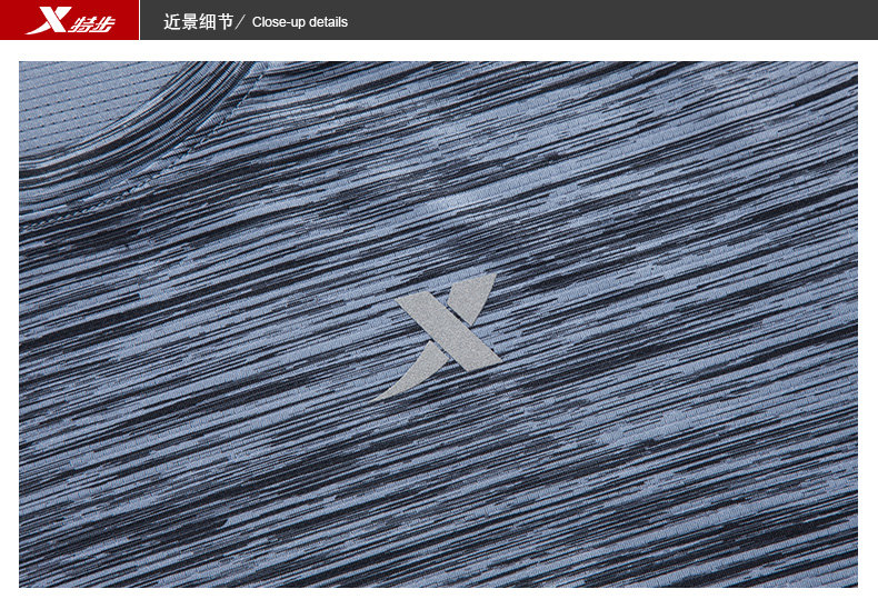 特步  XUP户外男短袖  运动修身透气男针织衫883129019075-