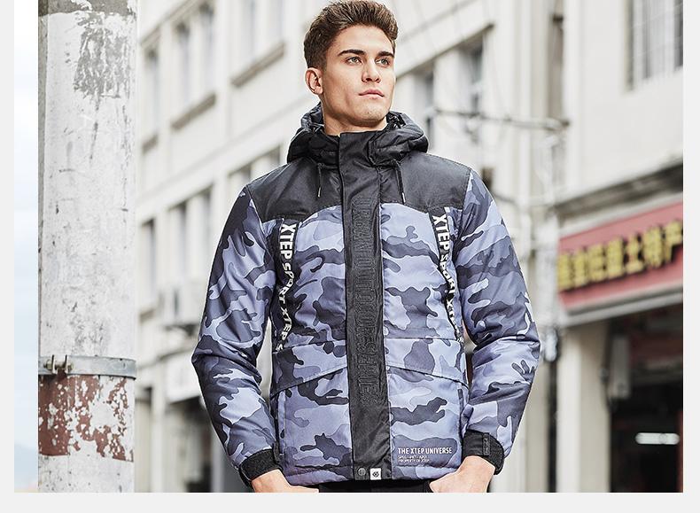 特步  男子风衣2017春季新款 迷彩潮流防风保暖男厚外套883129229620-