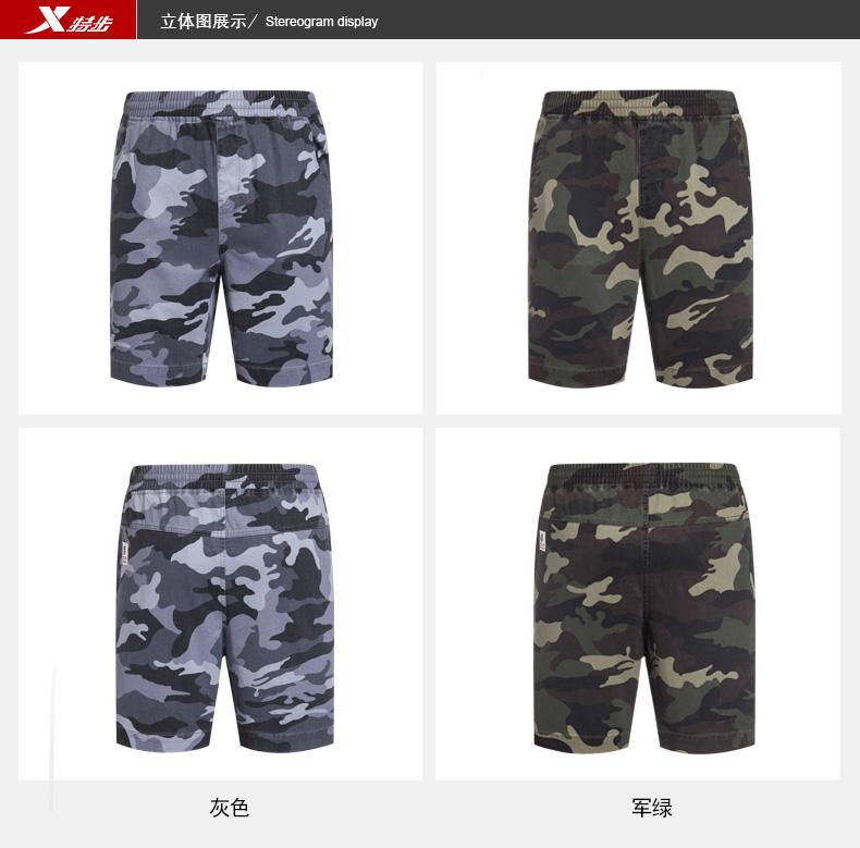 特步 男子迷彩中裤2017春季新品 时尚轻薄透气棉质男五分裤子883129689623-