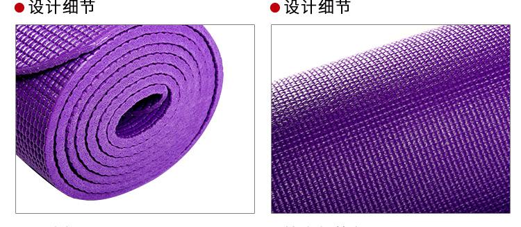 特步 2016新品瑜伽垫 运动瑜伽垫883137809035-