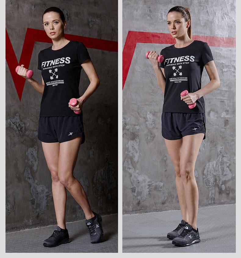 特步 夏季女子短袖针织衫 新品轻薄运动休闲时尚多彩短袖883228019031-