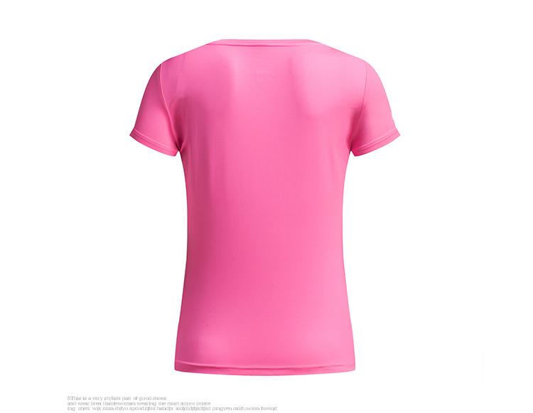 特步 女短袖针织衫17夏季新款 透气舒适简约女上衣883228019082-