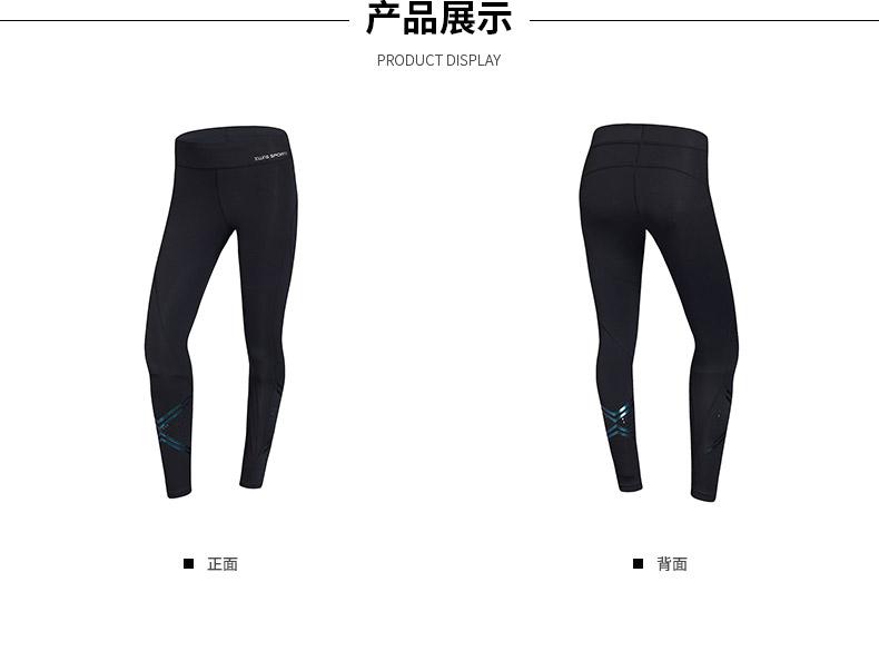 特步 Xup户外女针织裤  2017新品时尚舒适针织七分裤 883228629385-
