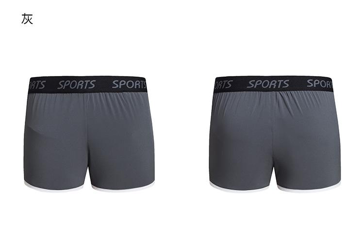 特步 女子夏季短裤 17新品 梭织透气排汗 女短裤883228679085-