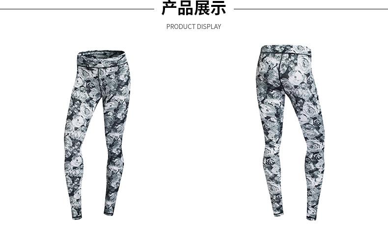 特步 女子夏季紧身裤 17新品弹性运动 印花跑步紧身裤883228789386-