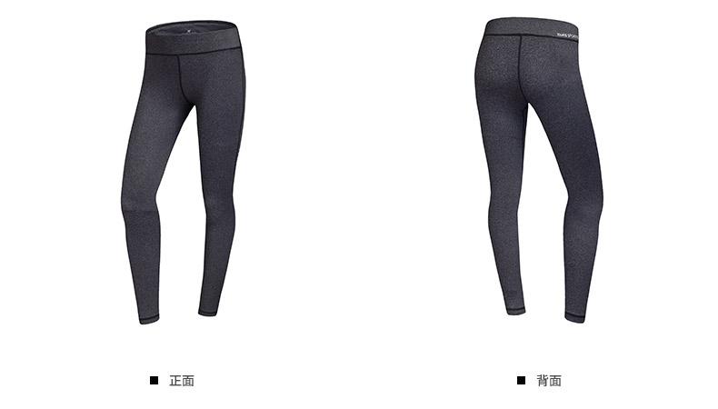 特步 女子夏季紧身裤 17新款 弹力透气女运动裤883228789387-