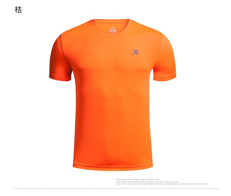 特步 男跑步T恤 2017夏季新品轻薄透气弹力短袖上衣883229019075-