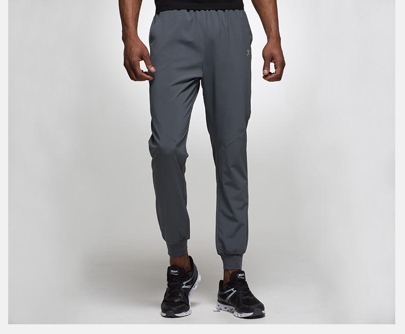 特步 男子夏季长裤 17年新品梭织单裤 轻薄透气运动长裤883229499051-