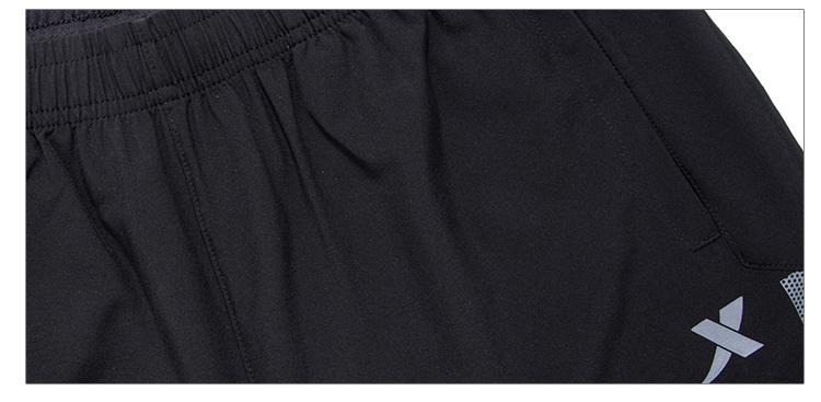 特步 男梭织短裤17夏季新品 简约百搭男短裤883229679338-