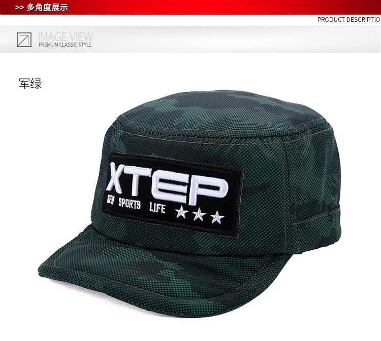 特步 男女中性军帽17夏新品 舒适透气迷彩帽运动帽883237219040-