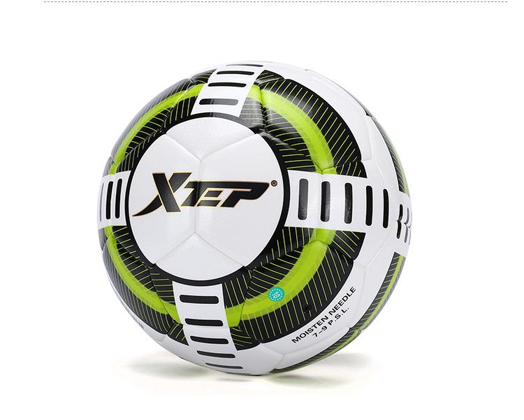特步 专业足球17新品 锻炼温馨成人5号球883237439050-