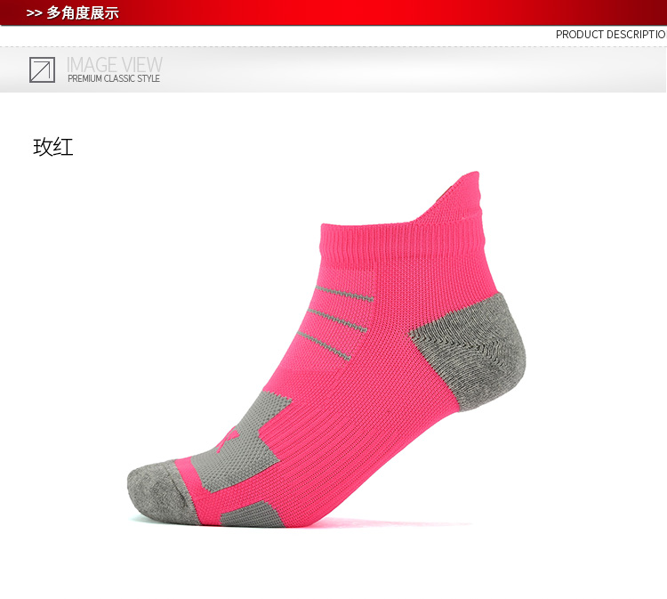 特步 女短袜17夏季新品 专业透气排汗女袜883238519061-