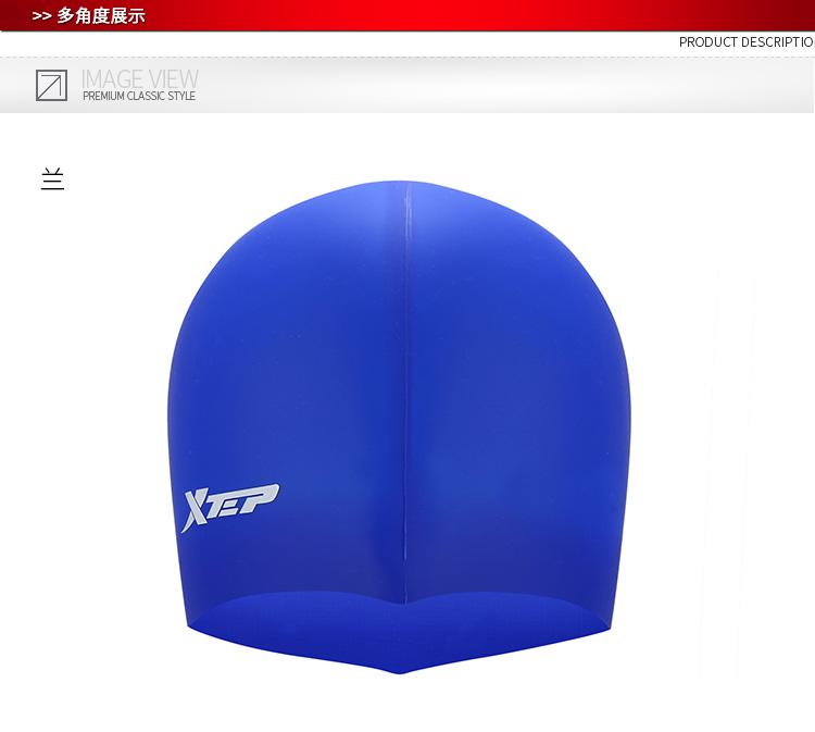 特步 男泳帽17夏季新品 专防水护耳成人泳帽 883239839052-