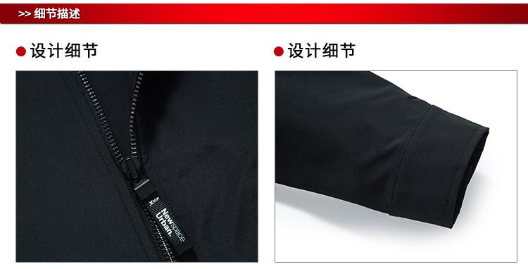 特步 女子秋季风衣 17新品长款潮流时尚百搭女子风衣外套883328149255-