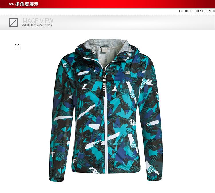 特步 女子秋季风衣 17新品 双层防风 透气女外套883328159016-