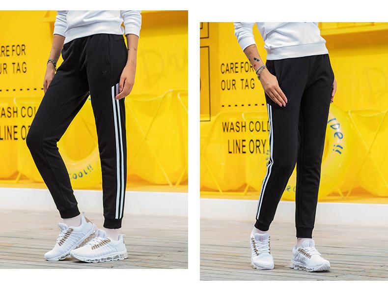 特步 女子秋季针织长裤 17新品条纹舒适针织长裤883328359142-