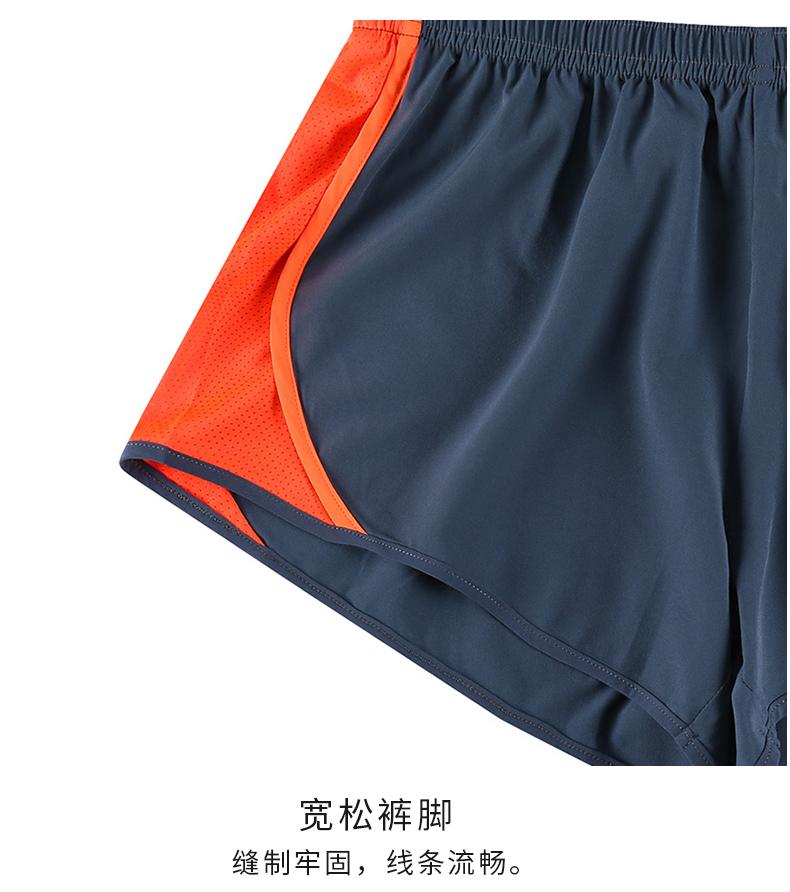 特步 女子秋季短裤 17新品 松紧舒适女运动裤883328679009-