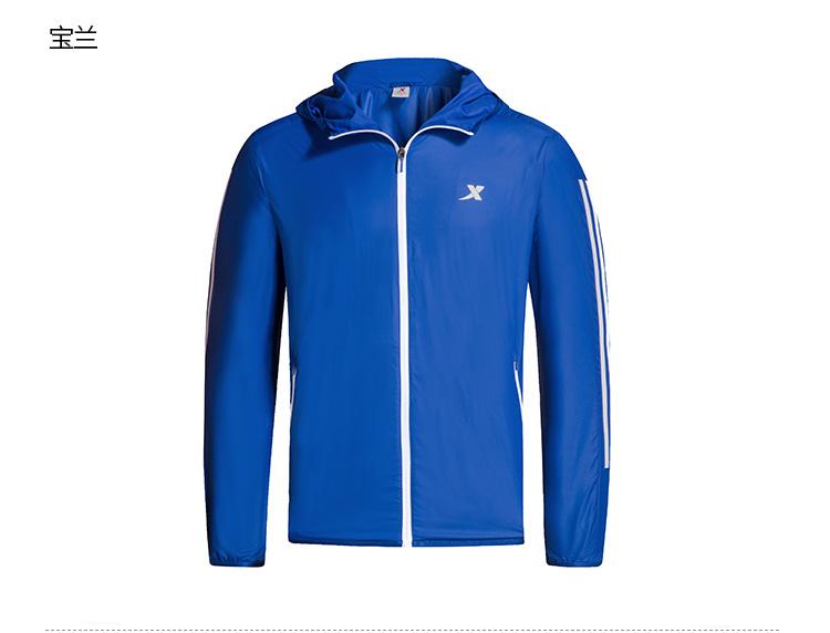 特步 男子双层风衣 运动舒适外套 883329159150-