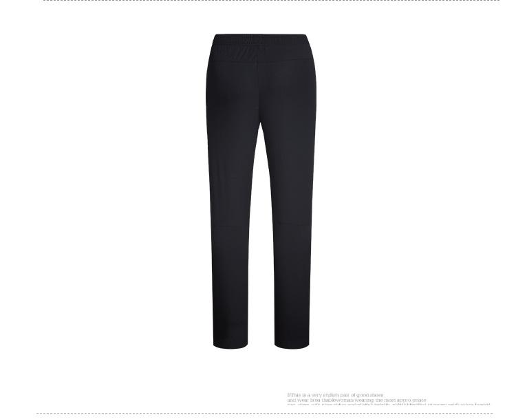 特步 男子梭织单裤 舒适运动长裤883329499146-