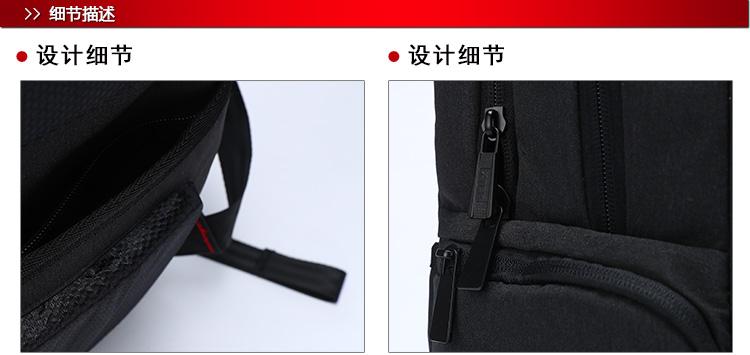 特步 男女通用双肩包 17新款 休闲轻便 中性双肩包883337119001-